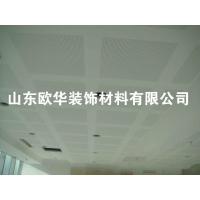 办公室用吸声用天花板穿孔石膏板、吸音板