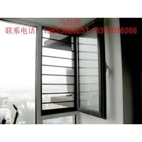 隐形纱窗型材|隐形纱窗材料|锌钢隐形纱窗