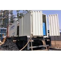 对污泥压滤机的管理控制系统