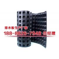 铁路TB/T 3354-2014标准凸壳排水板