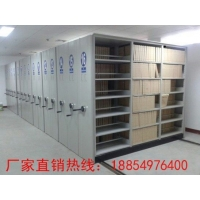 供应宿州档案密集柜拆装18854976400高经理