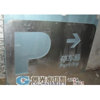 供应铝型材氧化  阳极氧化  氧化加工