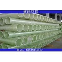 玻璃钢电缆保护管@莱芜盛腾环保设备