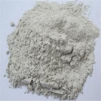供應建筑石膏粉 半水石膏粉 粉刷石膏粉