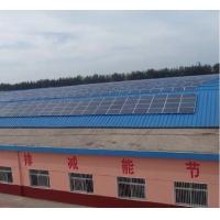 淄博家庭用太阳能光伏发电
