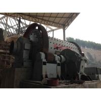 长石球磨机生产 节能高效球磨机