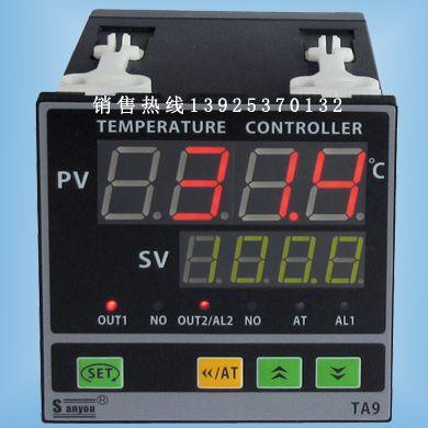 智能温控器产品图片,智能温控器产品相册