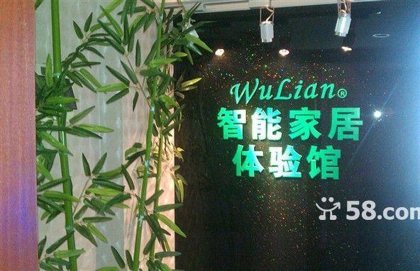湖南长沙智能万博体育手机官网登录品牌有哪些?智能品质生活,科技加盟项目!