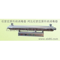 LS30紫外线消毒器