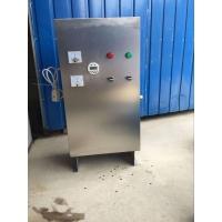 SCII-5HB微电解水箱自洁消毒器