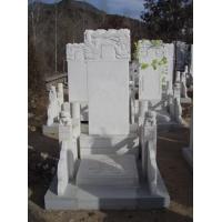 大理石汉白玉墓碑