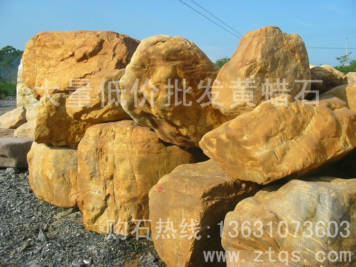 精品黄蜡石 驳岸石 自然景观石 各类园林石