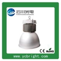 银白色新款鳍片式大功率150WLED工矿灯
