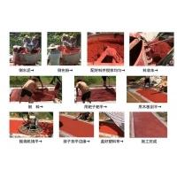 排水地坪透水胶 彩色吸水混凝土吸水剂 高强度透水地坪加强剂