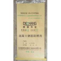 混凝土钢筋阻锈剂 防锈腐蚀添加剂
