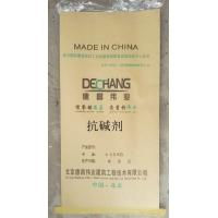 抑制水泥砂浆泛碱添加剂丨混凝土抗碱剂