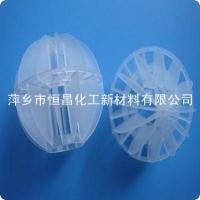 多面空心球水处理脱二氧化碳用塑料填料