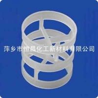 塑料鲍尔环填料 合成氨脱碳塔专用填料