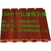 生态吸音板木 生态吸音板木批发 生态木吸音板生产