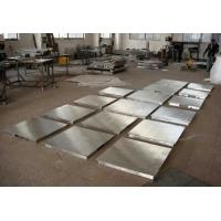 辽宁供应不锈钢电子地磅,电子汽车衡,防水、防油、防腐蚀,