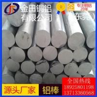 5083六角铝棒 7015铝棒 7039铝棒 供应优质西南铝