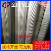 6061网花铝棒 直纹铝棒铝合金棒滚花铝棒 花纹铝棒规格加工