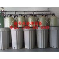 美国康科全自动软水器JK200-400*5价格