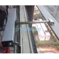 CW400D電動鏈式開窗器