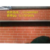 外墙保温装饰板 保温装饰板 保温板 装饰保温板