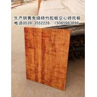 水泥砖托板水泥砖竹胶板