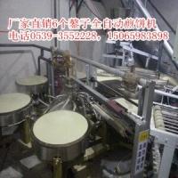 6鏊煎饼机