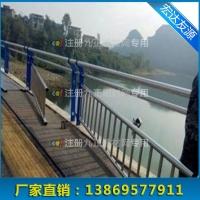 304不锈钢复合管规格齐全、桥梁用304复合管护栏