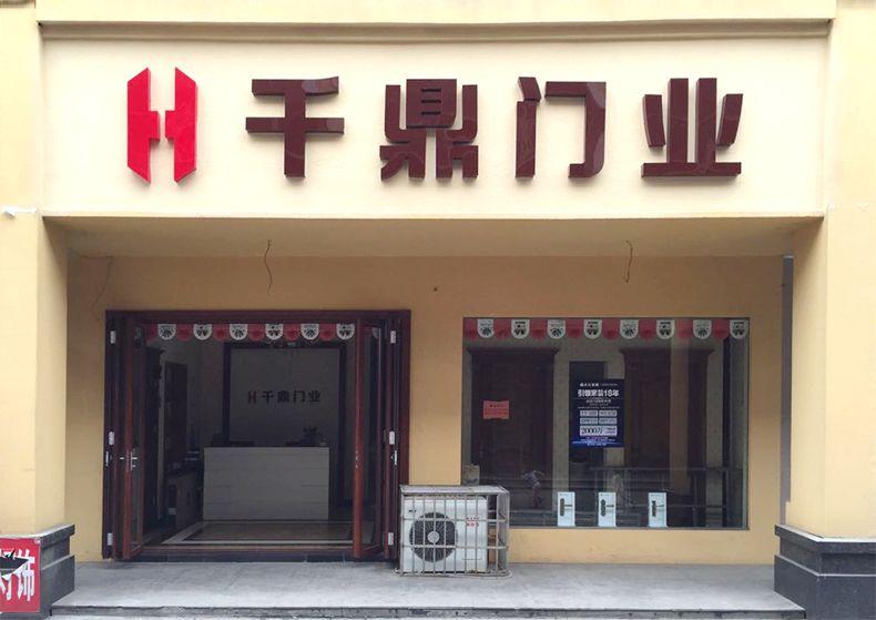 湖南益阳店