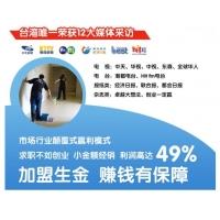 深圳市新高生活科技有限公司