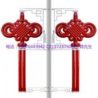 LED中国结支架中国结路灯装饰中国结古典中国结等产品
