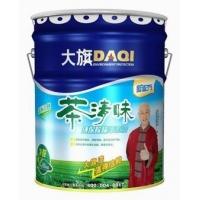 大旗茶清味墙面漆 绿色环保