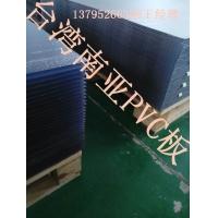 批量供应台湾南亚PVC板