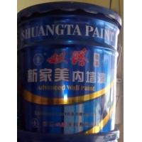 双塔牌油漆涂料水性漆建筑漆郑州双塔水性漆内外墙漆等