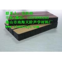 A级防火吸音板,陶铝吸音板