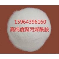 洗煤专用聚丙烯酰胺,聚丙烯酰胺pam