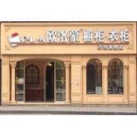 万州旗舰店