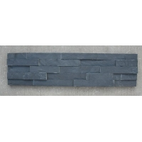黑色板岩文化石 15x60cm