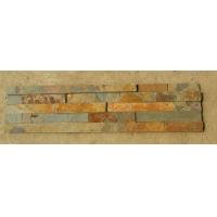 天然锈色板岩文化石 15x60x1.5-2.5cm