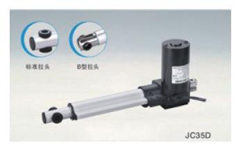 意大利Servomech JC35D系列电动推杆