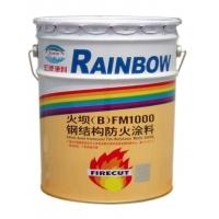 钢结构防火漆--虹牌涂料