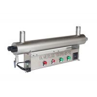 二次供水专用 管道式紫外线杀菌器 高效杀菌无污染