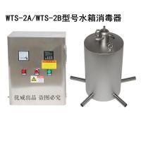 宁夏内置式水箱自洁消毒器