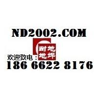深圳耐地地坪材料有限公司