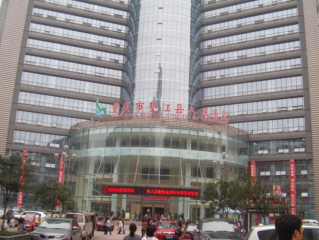 深圳市蛇口人民医院报告书
