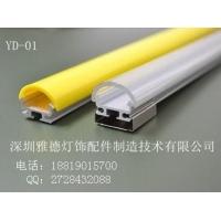 LED硬灯条外壳  铝型材  铝槽外壳套件
